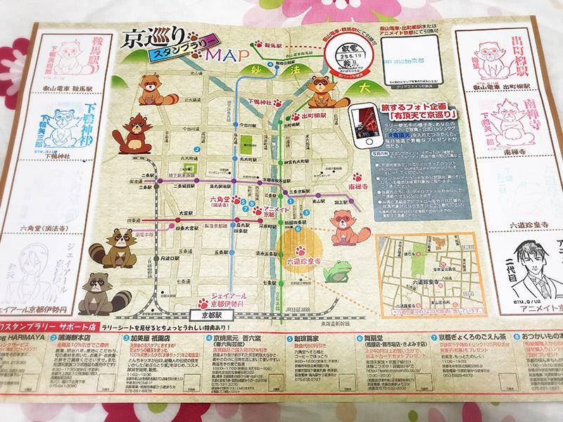 個人的ぱらぽぺ6845