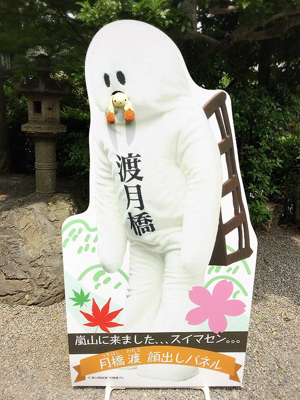 個人的ぱらぽぺ6910