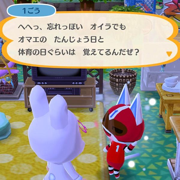個人的ぱらぽぺ7615