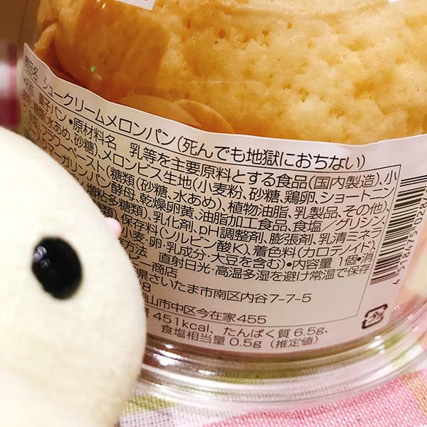 個人的ぱらぽぺ9183