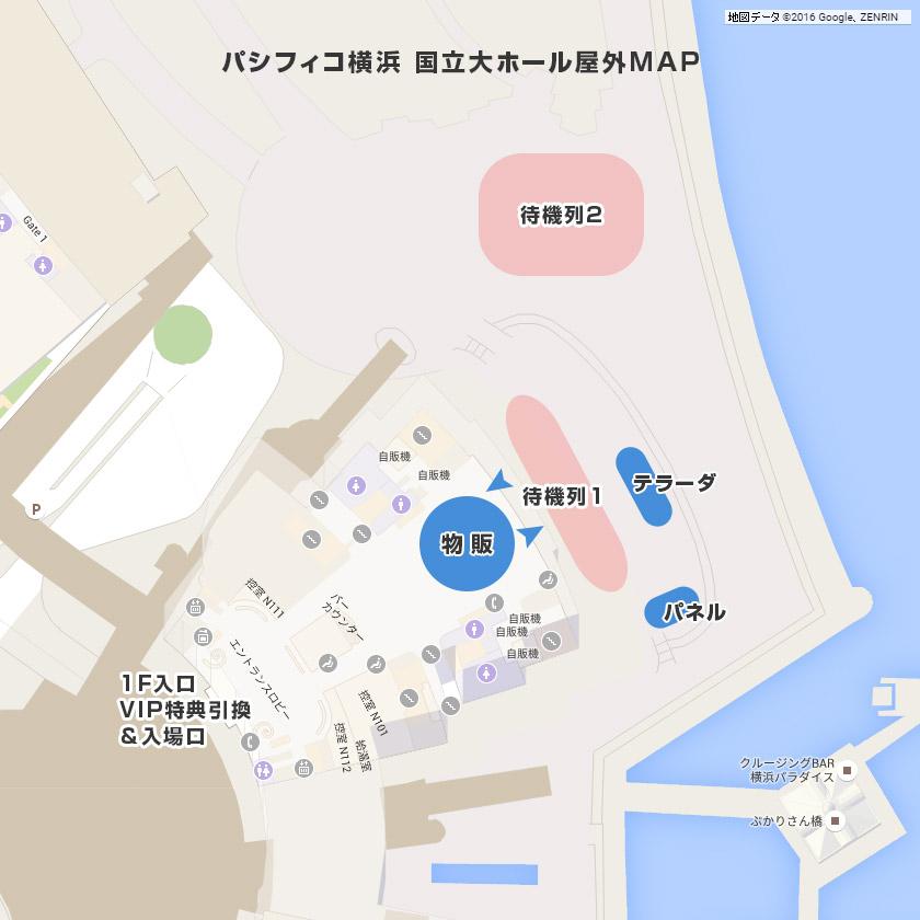 幕末Rock2016雷舞レポ02